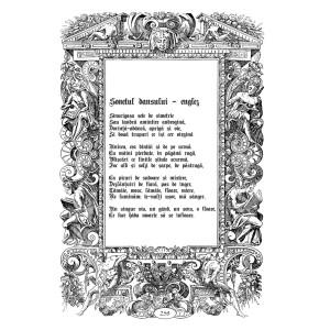 Lucian Strochi - Sonetul dansului