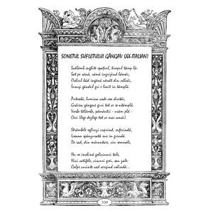 Lucian Strochi - Sonetul sufletului gangav