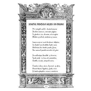 Lucian Strochi - Sonetul printului negru