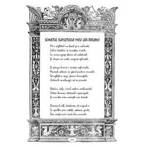 Lucian Strochi - Sonetul sufletului meu
