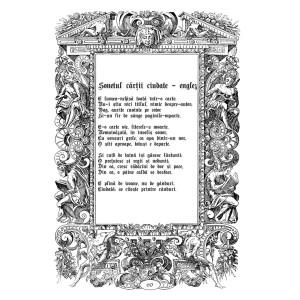 Lucian Strochi - Sonetul cartii ciudate