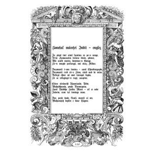 Lucian Strochi - Sonetul măreţei Indii