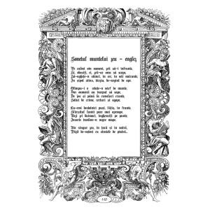 Lucian Strochi - Sonetul muntelui zeu